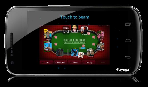 Beam_invite_screenshot[8]